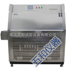 ZN-PT智能型ZN-PT紫外光老化试验箱