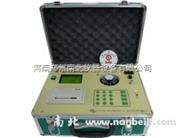 ZNS-1土壤肥料养分速测仪