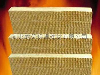 武汉&A级防火岩棉保温板=厂家价格