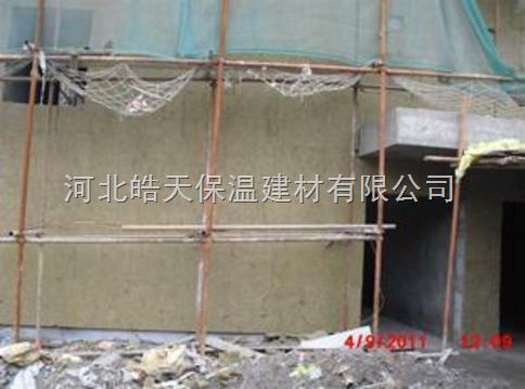 惠州@外墙屋面岩棉保温板*厂家价格