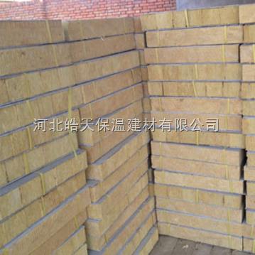 昆明外墙防火竖丝岩棉板近期价格