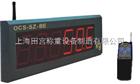 无线大屏幕地砰 汽车衡 无线带打印吊秤挂勾称使用无线大屏幕