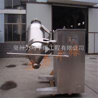 SYH-800型三維運動混合機