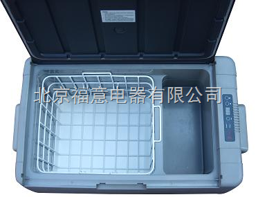 车载-20度低温冰柜