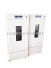 MJX-150霉菌培养箱150L容积