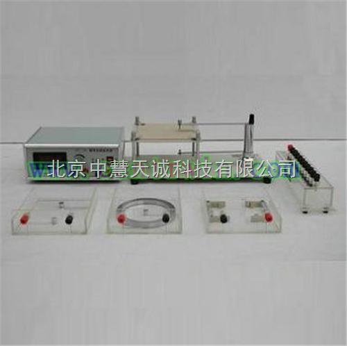 静电场描绘实验仪 货号:zh7650