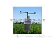 农业自动气象站价格