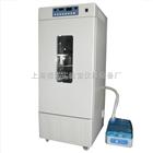 HSX-150D恒温恒湿培养箱150L容积低温