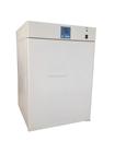 GHP-9050隔水式培养箱50L容积