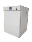 GHP-9080隔水式培养箱80L容积