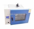 GRX-9053A熱空氣消毒箱50L容積