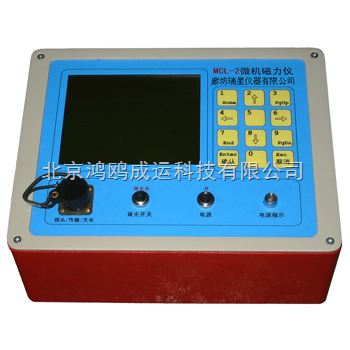 微机磁力仪/数字磁力仪/磁力仪/总场磁力仪