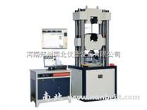 WEW-1200D微机屏显万能试验机,微机屏显万能试验机生产厂家