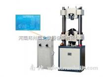 WE-600B液晶数显式万能试验机,液晶数显式万能试验机生产厂家