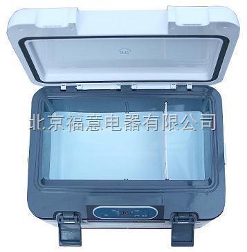车载小型冷藏箱