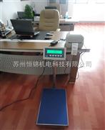 浙江100KG标签打印电子台秤