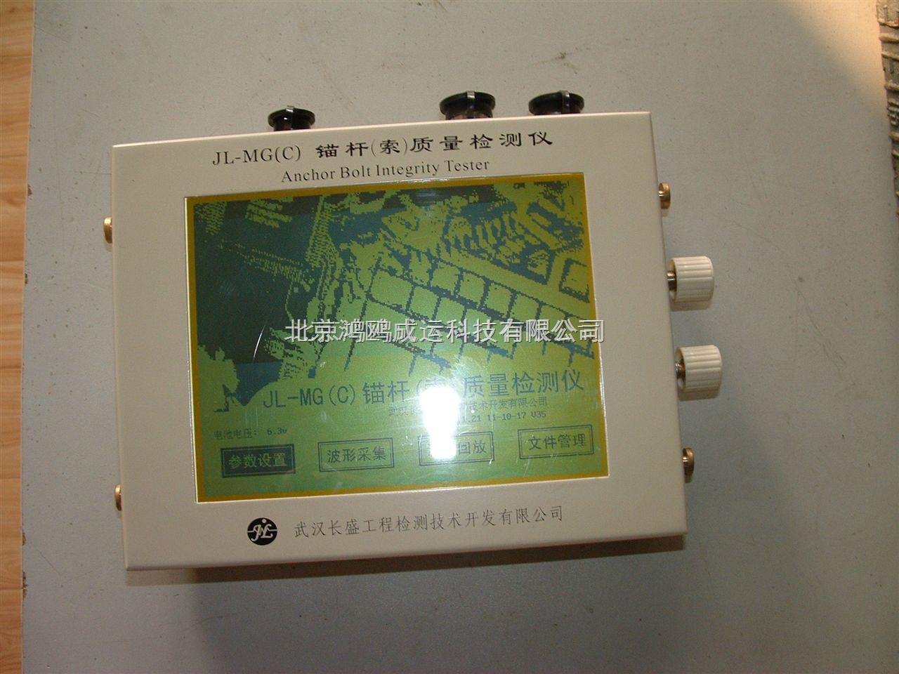 锚索质量检测仪/锚索检测仪