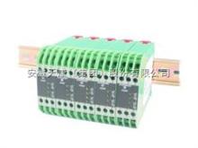 SWP8000型号导轨式信号隔离器、配电器、温度变送器