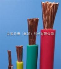 硅橡膠軟電纜