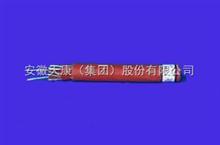 聚氯乙烯绝缘及护套控制电缆线