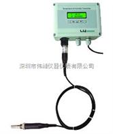 LY60E露点变送器,LY60E温湿露点测量仪