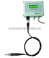 LY60E露點變送器,LY60E溫濕露點測量儀
