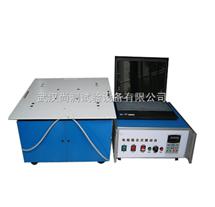 SC-W可调频振动台