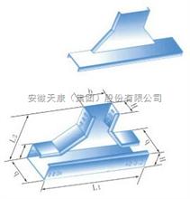 XQJ-C-3E 下边垂直等径三通