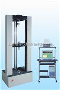 保温材料万能试验机操作使用