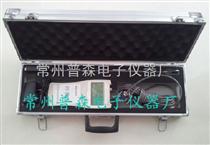 PS-TL流速仪