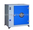 101A电热鼓风干燥箱生产厂家