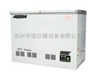 低温试验箱生产厂家