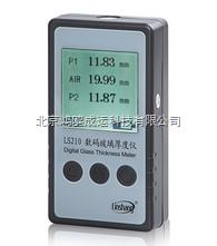数码玻璃厚度仪/中空玻璃厚度测量仪