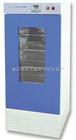 SPX-250生化培養箱