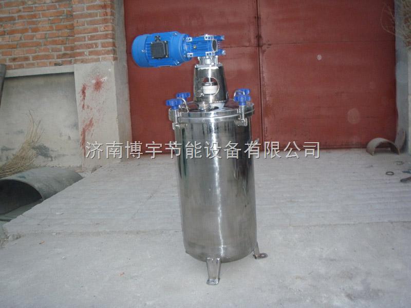 不锈钢搅拌罐_化工机械设备