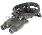 双目夜视仪/夜视望远镜 29-0126,双目夜视仪,双目望远镜