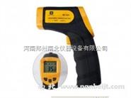 HC-330手持式非接觸紅外測溫儀