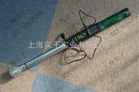 數顯扭力扳手四川680N.m數顯扭力扳手價格便宜