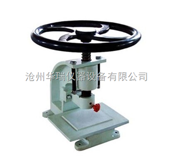 CP-25哑铃制样机CP-25生产厂家