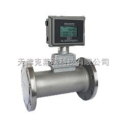 氣體渦輪流量計,插入式渦輪流量計,天然氣渦輪流量計