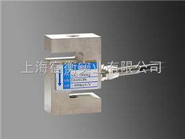 NS4-5T传感器,NS4-2.5T称重传感器【现货供应】