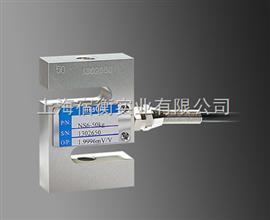 NS6-50kg传感器,厂家直销
