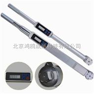 CSN-2000型高精度数显定扭矩扳子/数显扭矩扳手