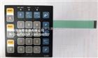 SONY LH51面板,SONY LH51维修
