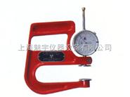 石膏板材厚度测定仪厂家,价格石膏测厚仪