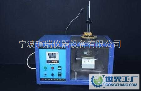HD-210热稳定性试验仪