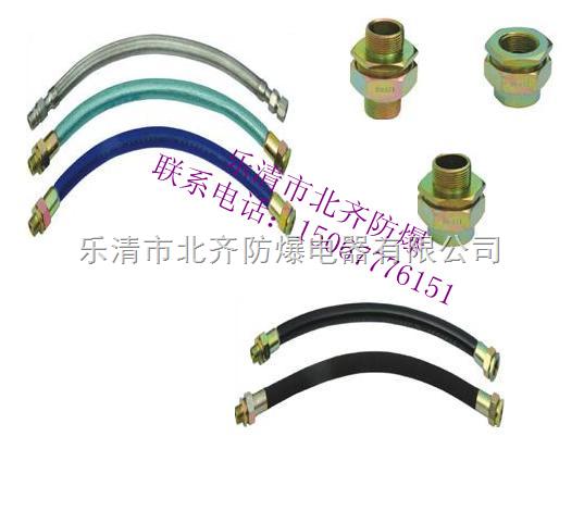 防爆接线盒 防爆挠性连接管