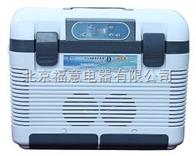 车载样本保存装置 fyl-19mc-b4