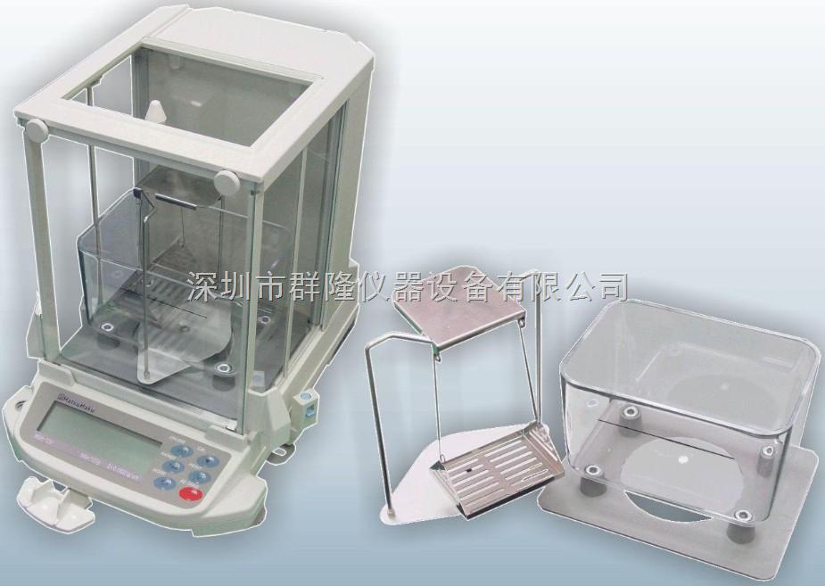 含油率、孔隙率、密度测试仪QL-120SG/202SG