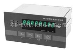 xk3101称重控制仪表